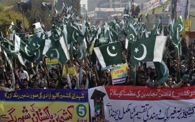 مظلوم کشمیریوں سے اظہار یکجہتی ،دفاع پاکستان کونسل نے 2 سے 11 فروری تک ''عشرہ کشمیر مہم '' کا اعلان کردیا ،ملک گیر پروگرامز کا شیڈول بھی جاری