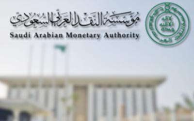 سعودی بینکوں کے اثاثوں میں 40 ارب ریال کا اضافہ