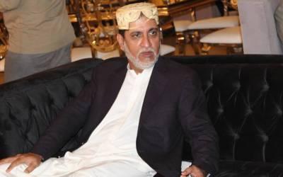 سینیٹ الیکشن، بلوچستان نیشنل پارٹی نے اختر مینگل کی سربراہی میں 5رکنی پارلیمانی بورڈتشکیل دیدیا