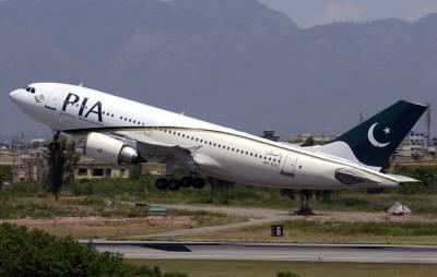 پی آئی اے نے ایسے ملک کیلئے بھی فلائٹ آپریشن بند کر دیا جہاں بڑی تعداد میں پاکستانی مقیم ہیں، پاکستانیوں کیلئے پریشان کن خبر آ گئی