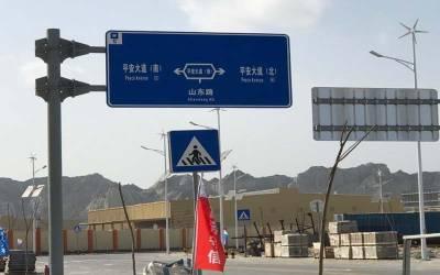پاکستان کا واحد شہر جہاں سڑکوں پر جگہوں کے نام چینی زبان میں لکھے ہوئے ہیں