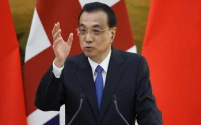 امریکا سرد جنگ کی دقیانوسی ذہنیت ترک کرے: چین