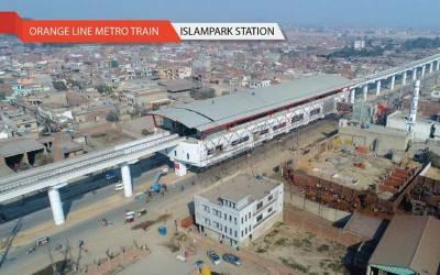 لاہور میں جاری اورنج ٹرین منصوبہ کتنا مکمل ہو گیا ؟ تازہ تصویر سامنے آ گئی ،دیکھ کر پورے ملک کی آنکھیں کھلی کی کھلی رہ گئیں