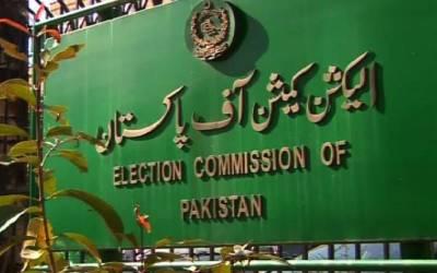 الیکشن کمیشن نے چاروں صوبوں کیلئے سینیٹ انتخابات کا شیڈول جاری کردی