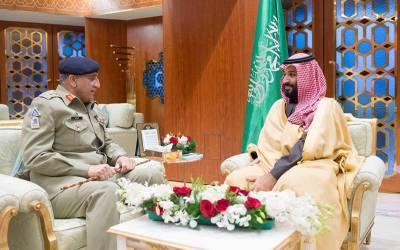 پاکستانی آرمی چیف جنرل قمر جاوید باجوہ اچانک سعودی عرب کیوں پہنچ گئے؟بڑی خبر آگئی