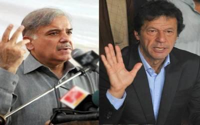 10 ارب روپے ہرجانے کا مقدمہ:عمران خان کی جانب سے آج بھی کوئی پیش نہ ہوا
