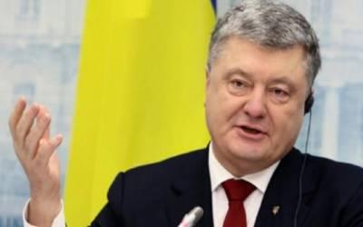 یوکرینی صدر کی غیرملک میں پرتعیش تعطیلات کاسکینڈل سامنے آگیا