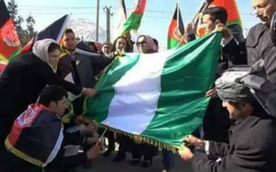 کابل میں پاکستان مخالف مظاہرہ، مظاہرین نے پاکستان کی بجائے کون سے ملک کے جھنڈے جلا دئیے؟ جان کر پاکستانی ہنس ہنس کر لوٹ پوٹ ہوجائیں گے