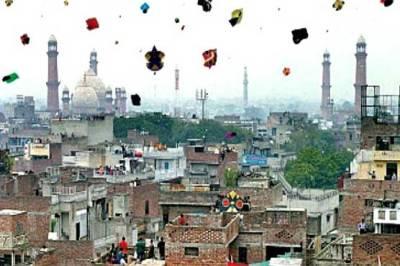 پنجاب حکومت کا بسنت کی اجازت دینے سے صاف انکار