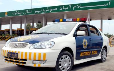 موٹروے پولیس میں 500 پٹرولنگ آفیسرز بھرتی کرنے کی منظوری