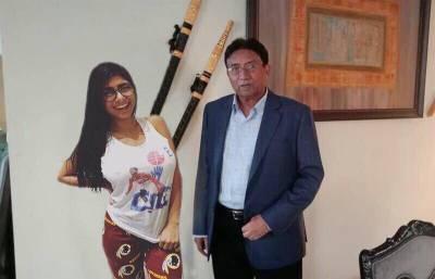 انٹرنیٹ پر تہلکہ برپا کرنے والی پرویز مشرف کی معروف فحش اداکارہ میا خلیہ کے ساتھ اس تصویر کی حقیقت سامنے آ گئی