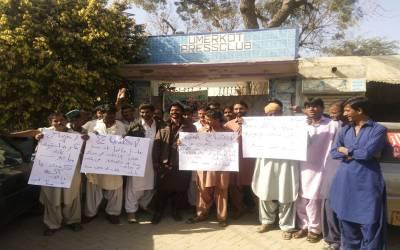 عدالت عالیہ کی مقرر کردہ گنے کی قیمت نہ ملنے پر کاشتکاروں کا احتجاج