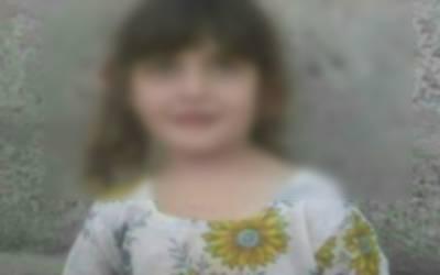 اسما قتل کیس، گرفتارملزمان بچی کے رشتہ دار ہیں: جے آئی ٹی