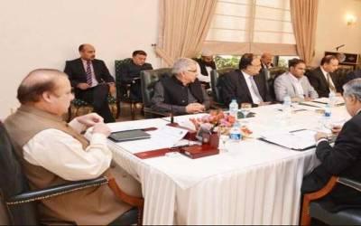 سینیٹ الیکشن ، نزہت صادق ، مشاہد حسین سید اور کامران مائیکل کو ن لیگ کی ٹکٹیں جاری