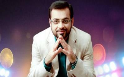 عامر لیاقت حسین کے ٹی وی پر آنے پر عائد پابندی ختم