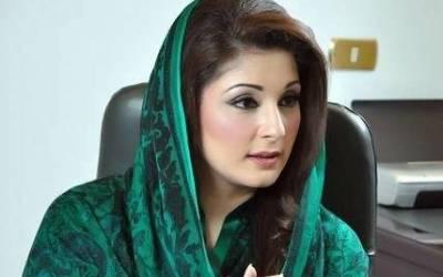 ایون فیلڈ پراپرٹیز ریفرنس :مریم نوازویڈیو لنک کے ذریعے بیان ریکارڈ کرنے کا حکم نامہ اسلام آباد ہائیکورٹ میں چیلنج کردیا
