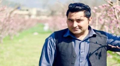 """""""عمران خان نے اب تک اپنا وعدہ پورا نہیں کیا ،ہمارا مطالبہ ہے کہ ۔۔۔""""مشال خان کیس کا فیصلہ آنے کے بعد بھائی نے ایسی بات کہہ دی کہ عمران خان کا بھی منہ کھلا کا کھلا رہ جائے گا"""