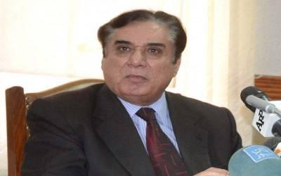 چیئر مین نیب نے وفاقی وزارت ہیلتھ سروسز کے افسر کے خلاف جاری انکوائری کی رپورٹ پیش کرنے کا حکم دے دیا
