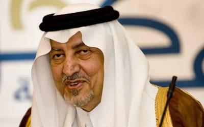"""مکہ مکرمہ کے گورنر شہزادہ خالد الفیصل کا طائف کے مشہور """"جوری مال"""" کا دورہ ، بچوں سے گھل مل گئے"""