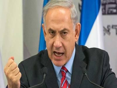 شام میں عسکر ی اثر ورسوخ بڑھانے والے ہمارا امتحان نہ لیں :اسرائیلی وزیر اعظم