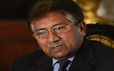 پرویز مشرف کے خلاف بغاوت کیس کی جلد سماعت کی جائے ،ہائی کورٹ میں درخواست دائر