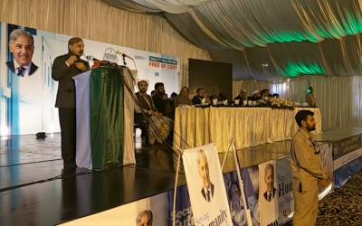 آئندہ انتخابات میں مسلم لیگ ن کارکردگی کی بنیاد پر کامیاب ہو گی ،عوام جھوٹے اور بد عنوان عناصر کو مسترد کر دیں گے: شہباز شریف