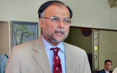 سی پیک سے پاکستان کا اقتصادی اثرورسوخ بڑھ رہا ہے :احسن اقبال