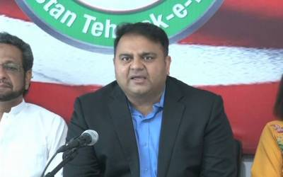 تحریک انصاف نے فواد چوہدری کو پی ٹی آئی کا مرکزی سیکرٹری اطلاعات مقرر کرنے کا فیصلہ کر لیا
