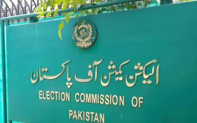 پنجاب میں سینیٹ امیدواروں کے کاغذات نامزدگی کی جانچ پڑتال کا آج آخری روز