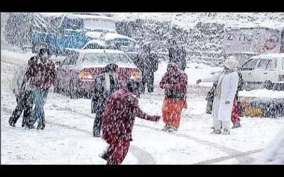 ملک میں بارشوں اور برفباری کا سلسلہ جاری ، سردی کی شدت میں اضافہ ، پارلیمنٹ کی چھت ٹپکنے لگ گئی