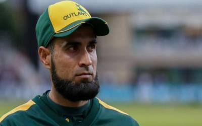 چوتھے ون ڈے میچ میں بھارتی تماشائی نے جنوبی افریقہ کے کھلاڑی عمرا ن طاہر کو سٹیڈی میں ایسی شرمناک بات کہہ دی کہ اپنے ملک کامنہ پوری دنیا میں کالا کروا لیا