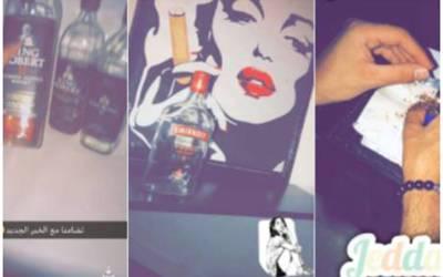 نوجوان سعودی لڑکی نے ایسی فحش تصویر سوشل میڈیا پر لگادی کہ فوری گرفتار کرلیا گیا، اس میں ایسا کیا تھا؟ آپ کو بھی یقین نہیں آئے گا کہ۔۔۔