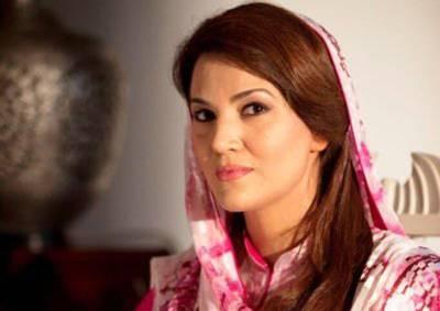 """""""سنا ہے پیر۔۔۔"""" لودھراں میں شکست پر ریحام خان نے ایسا طنز کردیاکہ عمران خان کے غصے کی انتہاءنہ رہے"""
