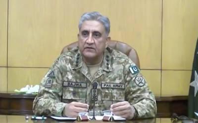 آرمی چیف جنرل قمر جاوید باجوہ چیف آف ڈیفنس کانفرنس میں شرکت کیلئے کابل پہنچ گئے