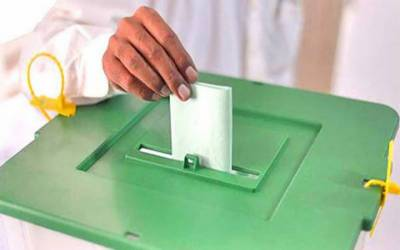 لودھراں ضمنی الیکشن ، پیپلزپارٹی سمیت 8 امیدواروں کی ضمانتیں ضبط