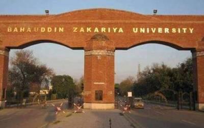 بہاؤالدین زکریا یونیورسٹی میں طالبہ سے بدفعلی، متعلقہ پولیس افسر ڈی ایس پی دراصل کون نکلا؟ تہلکہ خیز انکشاف منظرعام پر