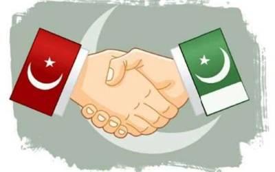 ''اپنا یہ ہتھیار ہمیں بھی دے دو'' ترکی بھی پاکستانی دفاعی مصنوعات کا دلدادہ نکلا