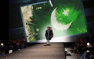 پیرس میں تمام ممالک کی ثقافت کی آگاہی کے لیے کلچرل فیشن شو کا اہتمام ، ثقافتی ملبوسات سمیت پاکستانی شادی بیاہ کے ملبوسات متعارف کرائے گئے