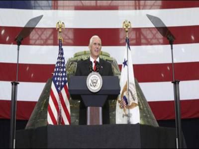 امریکا شمالی کوریائی قیادت کے ساتھ براہ راست بات چیت پر تیار ہے:مائیک پینس