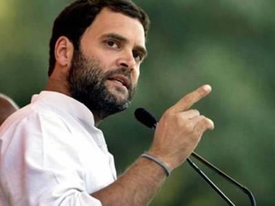 کانگریس کے صدر راہول گاندھی کی ریلی میں رقم کی تقسیم
