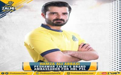 پی ایس ایل چیمپئنز پشاور زلمی کی نئی کٹ لانچ ، ماہرہ خان اور حمزہ علی عباسی برانڈ امبیسیڈر مقرر