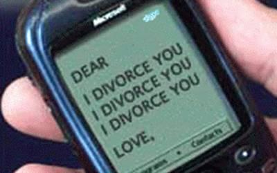 ایس ایم ایس کے ذریعے طلاق ، شرعی مسئلہ کی حقیقت جان کر آپ کے پیروں تلے سے زمین نکل جائے گی