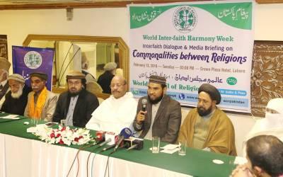 مذاہب کے درمیان غلط فہمیاں پیدا کرنے والے انسانیت اور امن کے دشمن،محبت و امن کے رویوں کو پورے ملک میں پھیلا دیا: عالمی مجلس ادیان