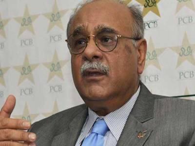 پاکستان نے آئی سی سی کو چیمپئنز ٹرافی2021 کی میزبانی کی پیشکش کردی