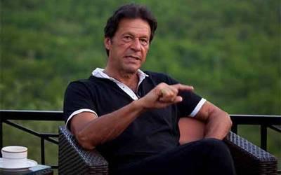 'ہمیں شکست اس لیے ہوئی کیونکہ ۔۔۔' عمران خان نے لودھراں این اے 154 میں شکست کی پہلی مرتبہ اصل وجہ بتا دی ، ہر کسی کو حیران کر کے رکھ دیا