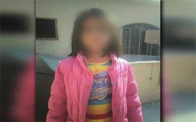 زینب قتل کیس ، ملکی تاریخ میں پہلی بار کم ترین وقت میں ملزم کاٹرائل مکمل