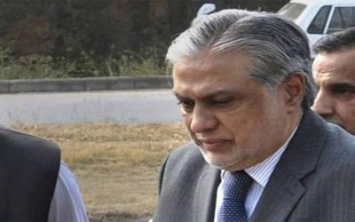 لاہور ہائیکورٹ نے اسحاق ڈار کو سینیٹ الیکشن لڑنے کی اجازت دے دی