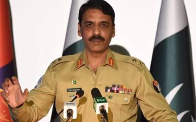آپریشن ردالفساد،ڈی جی خان میں سکیورٹی فورسز کی کارروائی،3 دہشتگرد ہلاک، آئی ایس پی آر