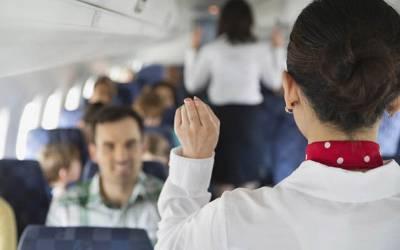 'اگر دوران پرواز ائیرہوسٹسز یا پائلٹ بات کرتے ہوئے یہ ایک لفظ استعمال کریں تو اس کا مطلب ہے جہاز شدید خطرے میں ہے'
