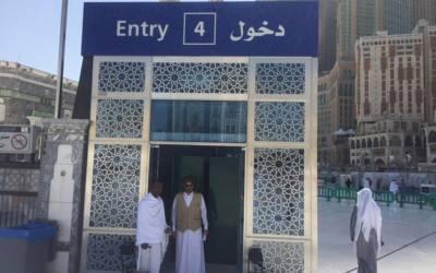 مسجد الحرام کے باہر ایک ایسا کمرہ بنا دیا گیا کہ جانے والا ہر مسلمان بے اختیار داد دینے پر مجبور ہوگیا، بہت بڑا مسئلہ حل ہوگیا